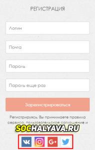 накрутка просмотров инстаграм программа бесплатно